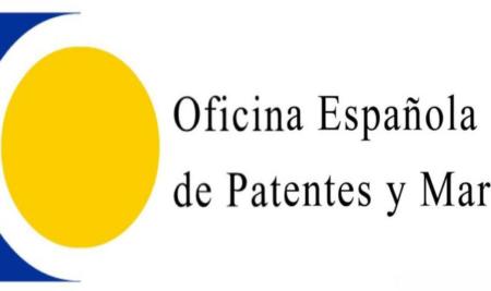 Subvenciones para el fomento de las solicitudes de patentes y modelos de utilidad. Convocatoria 2021